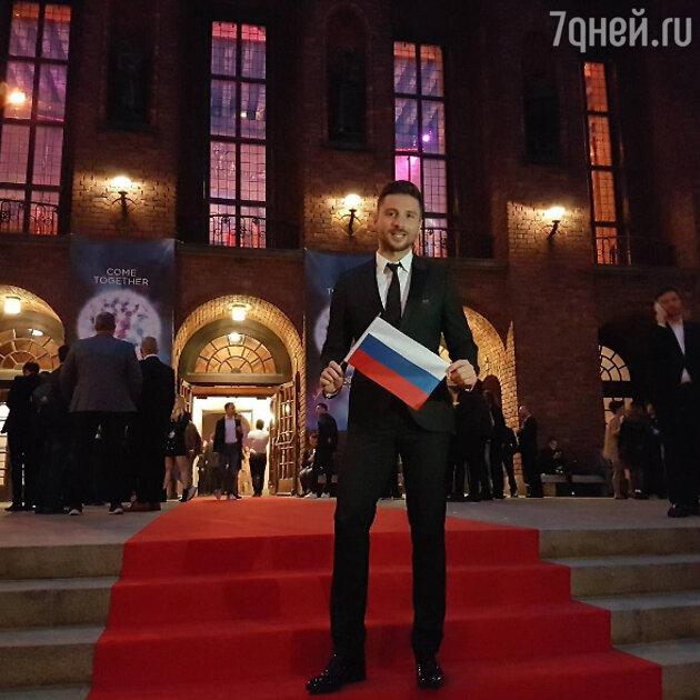 """Сергей Лазарев на церемонии открытия """"Евровидения"""""""