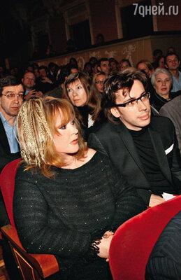 Гости премьеры Алла Пугачева и Максим Галкин
