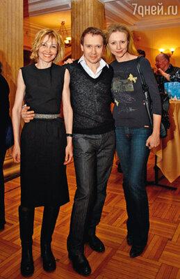 Евгений Миронов с Ингеборгой Дапкунайте и Марией Мироновой