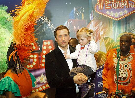 Андрей Мерзликин с дочерью
