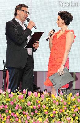 Вадим Тихомиров и Алика Смехова
