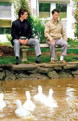 С Томом Крузом вкартине «Человек дождя». 1988 г.