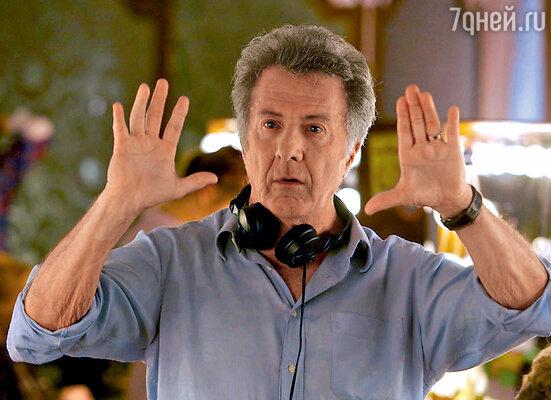 Сорок лет Дастин не решался выступить в качестве режиссера. На съемках фильма «Квартет». 2012 г.