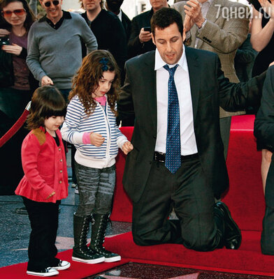 Адам Сэндлер с дочерьми Санни и Сэди