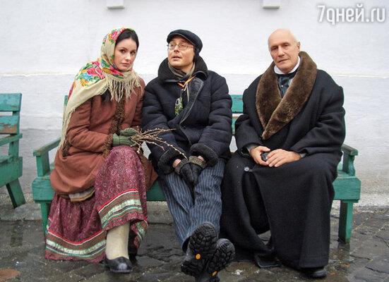 На съемках фильма «Софи». Оксана Федорова — Софи, Александр Пороховщиков — старый князь, 2007 г.