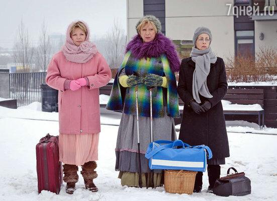 Кадр из фильма «Тетушки»