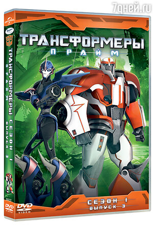 Выиграйте DVD «Трансформеры Прайм»