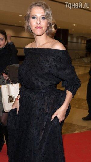 Ксения Собчак раскритиковала шоу «Американский жених»