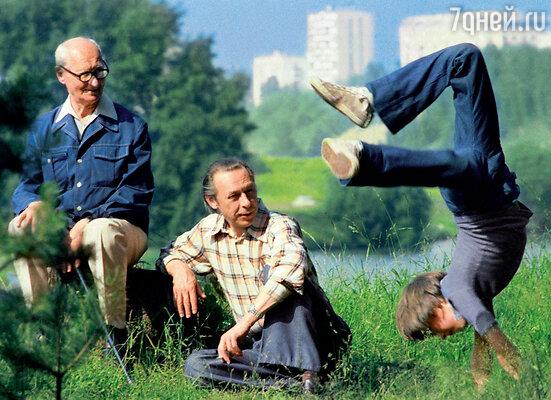 С папой Николаем Ивановичем и сыном Мишей