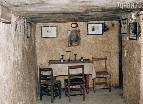 Подземные комнаты были не роскошными, но вполне удобными