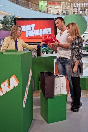 Ксения Собчак, Ксения Бородина и Михаил Терехин в программе «Сделка»