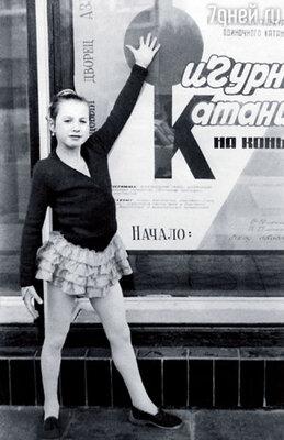 В детстве Ирина была не очень артистичной, и «доброжелатели» говорили, что чемпионкой ей не стать