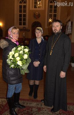 Светлана Хоркина со священником Андреем Владимировичем и матушкой Надеждой