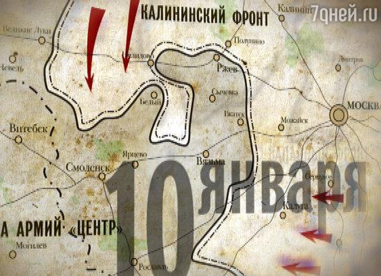 Кадр из фильма «Ржев. Неизвестная битва Георгия Жукова»