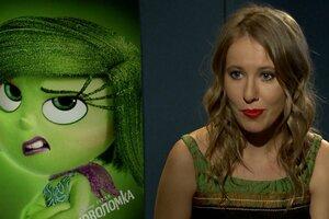 Эксклюзив: как Собчак, Натали и Нагиев озвучивали анимационный фильм Disney/Pixar «Головоломка»