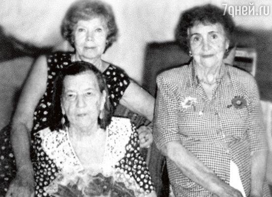С Ниной Максимовной, матерью Высоцкого (внизу слева), и ее подругой Соней. Москва, Малая Грузинская, 2003 год