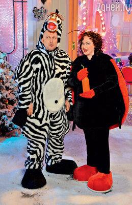 Дмитрию Нагиеву и Ларисе Гузеевой доверили изображать зебру ибожью коровку