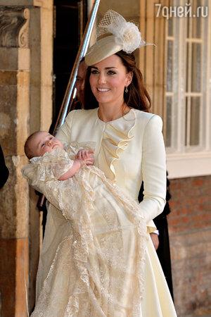 Крестины сына принца Джорджа. Сент-Джеймсский дворец. 2013 год