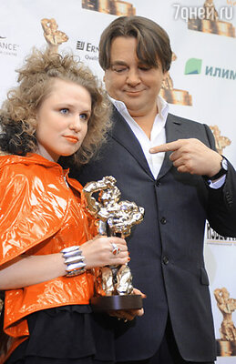 Валерия Гай-Германика и Константин Эрнст