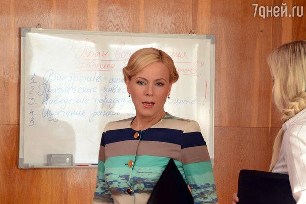 Мария Куликова в сериале «Парфюмерша»