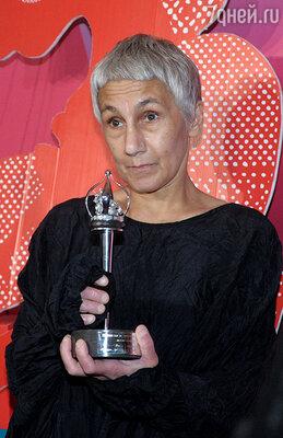 Актриса Роза Хайруллина была отмечена главным призом «За лучшую женскую роль»