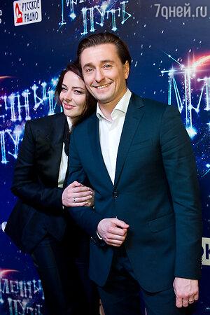 Сергей Безруков и Марина Александрова