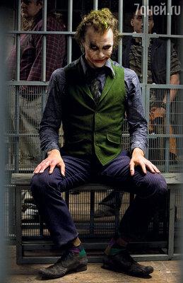 Джокер Хита Леджера был настоящим психопатом