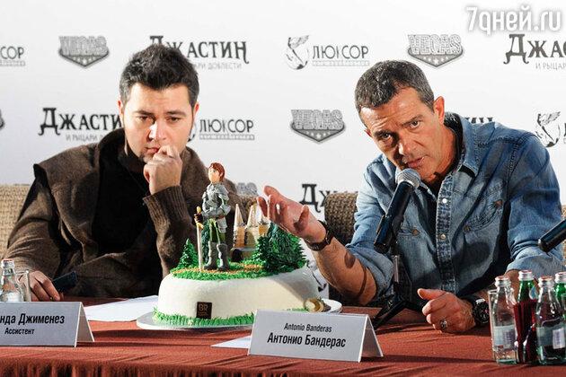 Алексей Чумаков и Антонио Бандерас на  премьере мультфильма «Джастин и рыцари доблести»