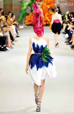 ������ ������� �Christian Dior� � ������ ������ ��������� �������� ��������� ������, ������� ������������ �� ���� ����������� � ����� ������