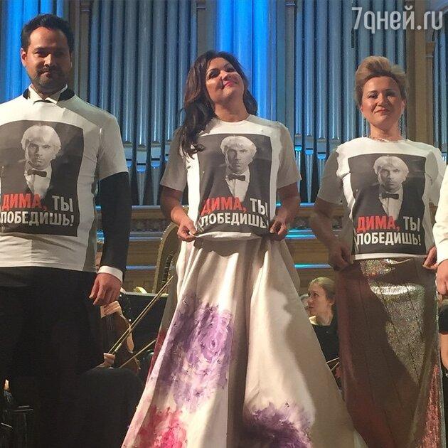 Анна Нетребко , Ильдар Абдразаков и Екатерина Губанова