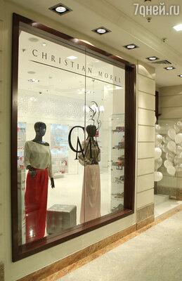 Новый салон красоты Christian Morel открылся на днях в галерее «Вечные ценности»