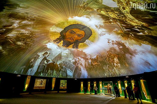 Исторический парк «Россия - Моя история»