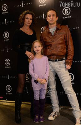 Певец Данко со своей семьей