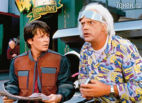 После выхода картины «Назад в будущее» Майкл стал кумиром тинейджеров. Неудивительно, что в мировом прокате лента заработала больше 380 миллионов долларов. Майкл Джей Фокс (слева) и Кристофер Ллойд в кадре из фильма
