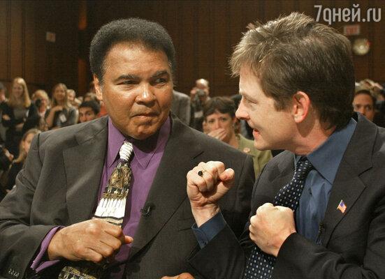Великому боксеру Мохаммеду Али было пятьдесят четыре, и больше четырнадцати из них он жил с диагнозом «прогрессирующая болезнь Паркинсона»