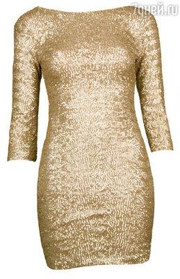 Обратите свое внимание на золото, серебро и бронзу – если раньше их позволительно было носить только вечером и в качестве ювелирных украшений, то теперь драгоценные металлы перенеслись на одежду
