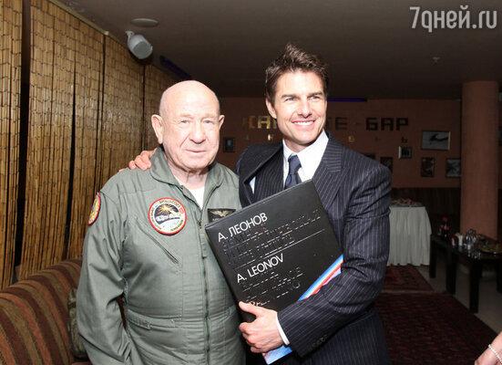 Алексей Леонов и Том Круз