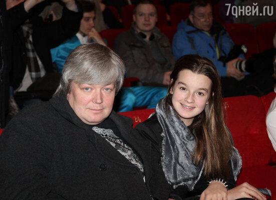 Александр Стриженов с дочкой Сашей