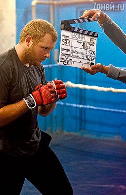 Сергей Бондарчук, чтобы сыграть участника боев без правил, сутра до ночи пропадал вспортзале