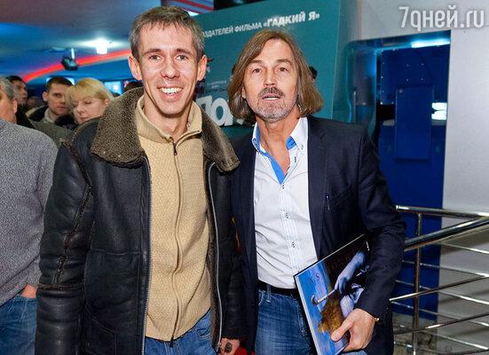 Алексей Панин и Никас Сафронов