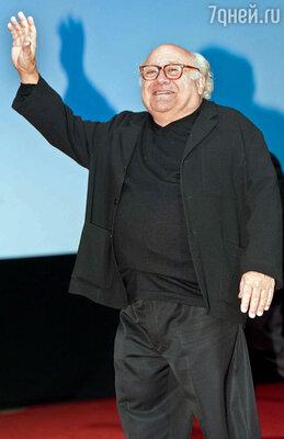 Денни Де Вито