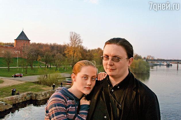 Дочь и муж Юлии Ауг