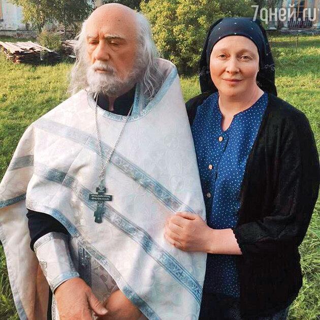 Юлия Ауг и  Леонид Куравлев