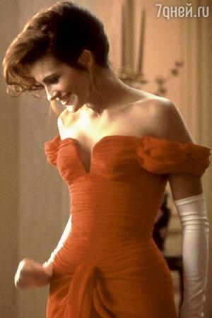 Самый роскошный наряд героини Джулии Робертс, который она надевает для похода в оперу