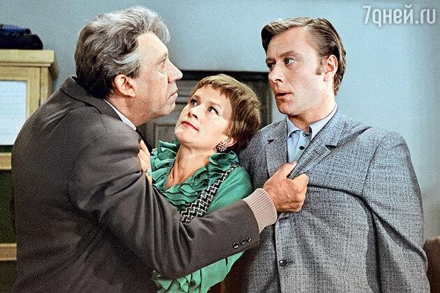 Валентина Талызина с ЮриемНикулиным иАндреемМироновым. 1971 г.