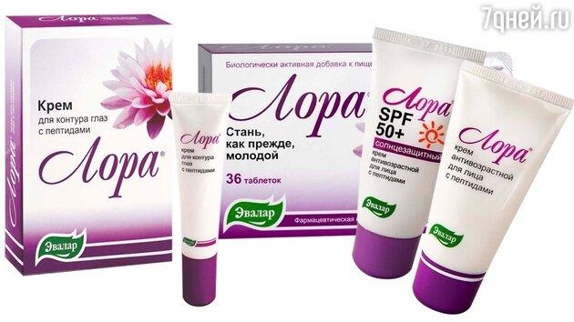 В линию «Лора» входят 4 средства: крем для лица, крем для контура глаз, солнцезащитный крем «ЛОРА® SPF 50+» и таблетки «Лора»