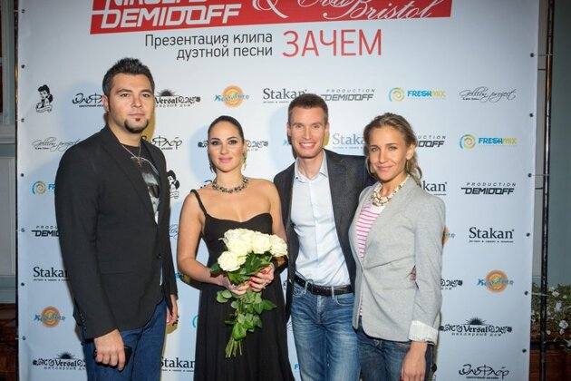 Алексей Чумаков, Ева Бристоль, Николай Демидов и Юлия Ковальчук