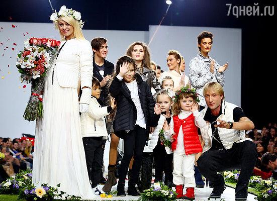 Яна Рудковская и ее муж Евгений Плющенко представили новую коллекцию сезона весна-лето 2013 марки «ODRI» в рамках «Volvo Fashion Week»