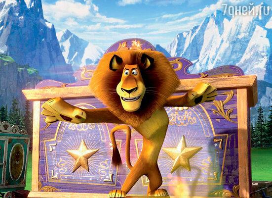 Кадр из фильма «Мадагаскар 3»