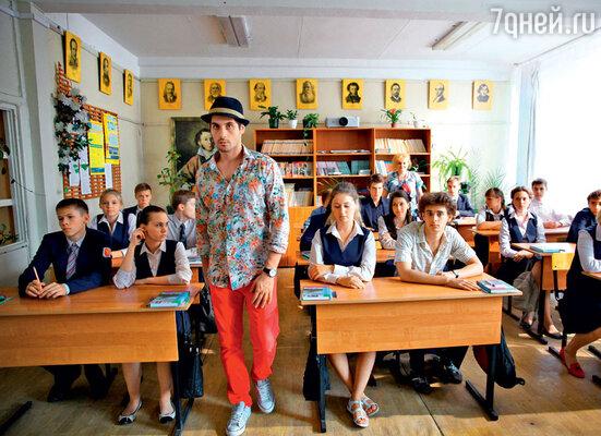 Марку Богатыреву досталась роль «гламурного» учителя русского языка и литературы